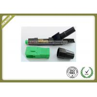 China FTTH Embedded SC Cold Junction  Field Assembly Type SC APC Fast Connector 52mm for 3.0*2.0mm cable wholesale