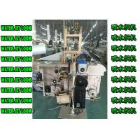 China Textile Weaving Water Jet Loom Machine , Industrial Weaving Loom Machine wholesale