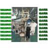Buy cheap Textile Weaving Water Jet Loom Machine , Industrial Weaving Loom Machine from wholesalers