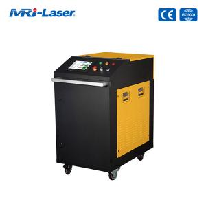 China 200W Handheld Fiber Laser Cleaning Machine For Rust Removal wholesale