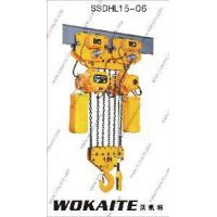 Buy cheap 15 Ton Crane Parts Electric Chain Hoist (SSDHL15-06) from wholesalers