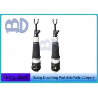 China Audi A6 Air Suspension Springs 4F0616039AA 4F0616040AA Air Suspension Shock Front wholesale
