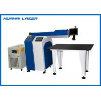 China High Efficiency Channel Letter Laser Welding Machine Energy Saving For AD Words wholesale