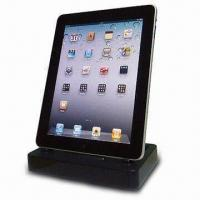 China Docking Station, Suitable for Apple's iPhone/iPad/iPod, Supports Multiple Languages wholesale
