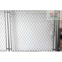 China Cable Nets with Frames wholesale