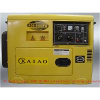 China 160A - 180A Super Quiet Small Diesel Generators 2KW Electric Start / Hand Start System wholesale