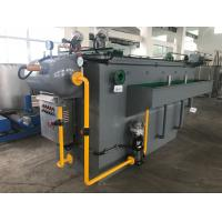 China Sewage Pretreatment Equipment, DAF System Dissolved Air Flotation Machine wholesale