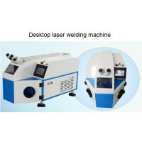 China Stainless Steel / Gold Laser Welding Machine Jewelry Soldering Equipment wholesale
