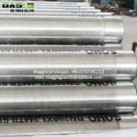 Buy cheap China manufacturer Gravel packed stainless steel multi packed filter well screen pipe from wholesalers