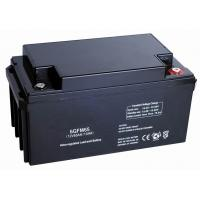 Buy cheap 12v 65ah 6FM65 Sealed Maintenance Free Lead Acid Battery for DC Power UPS (SLA) from wholesalers
