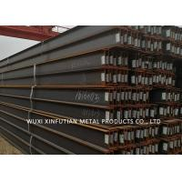 Buy cheap High Strength Hot Rolled Carbon Steel Q235B I H Beam 200x200 With Construction from wholesalers