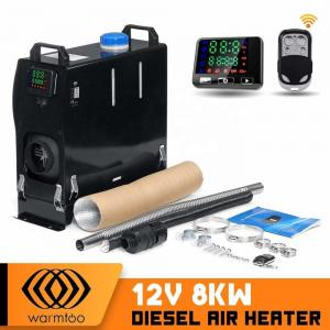 China All In One 12V 8KW 0.1~0.24L Air Diesel Parking Heater Digital LCD Monitor wholesale