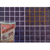 China Colorful Wall Tile Grout , Black Powder For Bathroom Glass Mosaic wholesale