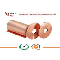 China Copper Metal Sheet 0.1mm * 56mm Pure Copper Foil Climate-hardiness wholesale