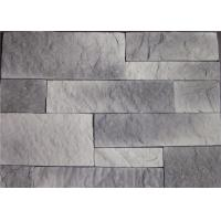 China Antique Colored Artificial Faux Stone Wall  Tile Glue Material wholesale