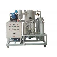 China Transformer Vacuum Oil Purifier Waste Insulation Oil Dehydration Recycling Equipment on sale