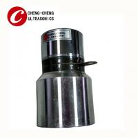 China Stainless Steel Ceramic Piezoelectric Transducer For Cleaner / Cleaning Tank wholesale