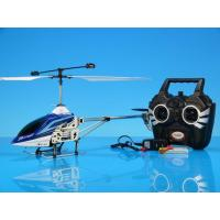 China TRANSJOY 3ch R/C Helicopter, Transjoy Toy 6302 wholesale
