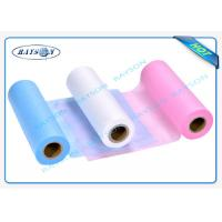 China Blue Nontextile Non woven material For Medical Cap / Mask / Shoe on sale