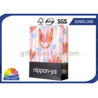 China CMYK full Color Printing Custom Paper Shopping Bags For Clothing Garment wholesale