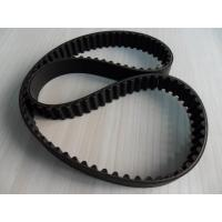 China bando timing belt wholesale