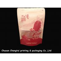 Quality Stand Up Flexible Paper Bag Packaging / Brown Paper Food Pouches With Zipper for sale