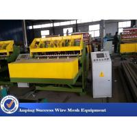 Quality Animal Wire Cage Welding Machine , Wire Net Making Machine 380V - 420V for sale