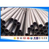 China 21NiCrMo2 / SNCM220 / 805M20 Alloy Steel Tube OD 25-1100 Mm WT 2-180 Mm wholesale