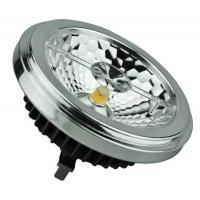 China 15W G53 Dimmable CREE Chip LED Spot Lamp With Long Lifetime Ceiling Spotlights wholesale