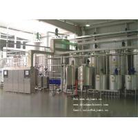 Quality Turn Key Projects Solution Milk Powder Production Line 300 KG/H For Pillow Bag for sale