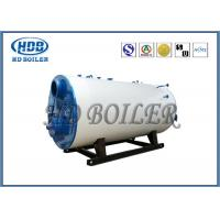 China Industrial Steam Hot Water Boiler Oil / Gas Multi Fuel Horizontal Fully Automatic wholesale