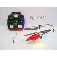 China 3ch infrared rc helicopter with gyro & USB wholesale