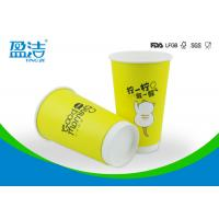 500ml Large Volume Paper Cups For Hot Beverages With Certificates SGS FDA for sale