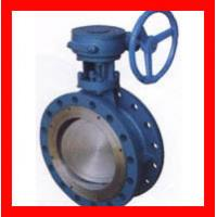 China OEM High Performance Butterfly Valves API Standard Easy To Install wholesale