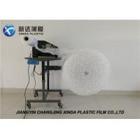 Quality Industrial High Speed Easy Control Air Cushion Machine Air Bubble Machine for sale
