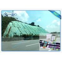 China Agricultural Anti UV Non Woven Weed Control Fabric For Garden / Farm Mulch Film wholesale