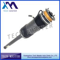 China ABC Shock Absorber For Mercedes W221 Hydraulic Suspension OEM 2213206413 , 2213209013 wholesale