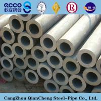 China ASTM A333 GR.6 mild steel seamless pipe wholesale