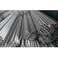 China Beveled End Welded Stainless Steel Heat Exchanger Tubing , 32mmx2mmx8000mm wholesale