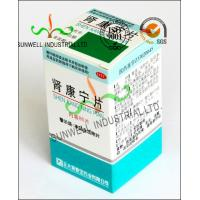 China Insulated Medicine Bottle Packaging Boxes , 250G Cardboard Storage Boxes wholesale