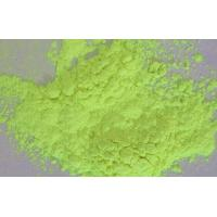 Professional manufactuer of Optical Brightener OB-1 Yellowish for masterbatches, pvc resin