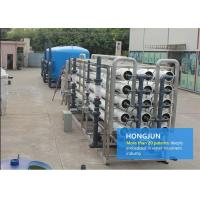 China High Precision Production Industrial Drinking Water Purification Systems 50%-75% Recovery Rate on sale