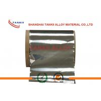 Buy cheap Pure Nickel Foil Ni200 0.05mm Thickness Foil Used For Electric Apparatus / from wholesalers
