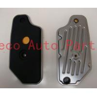 China 56710G - FILTER AUTO TRANSMISSION  FILTER FIT FOR FORD 4R55E,5R55E wholesale