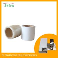 China Anti Scratch PVC Protective Film Waterproof For Aluminum Extrusion Profile wholesale