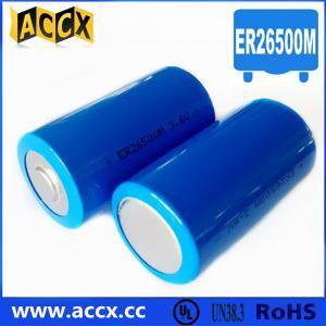 China ER26500M 3.6V 6500mAh high power type lisoci2 battery wholesale