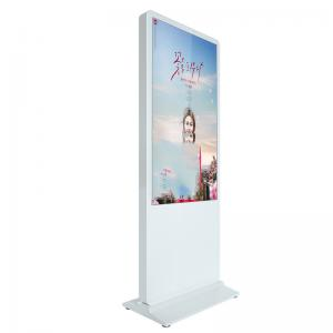 China FCC Touch Screen Display Kiosk wholesale