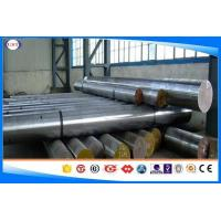 China 14 NiCr14 Forged Steel Round Bars DIA 110-1200 Mm Machined Bright Surface wholesale