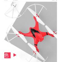 China 2019 Professional Drone For Children Helicopter High Quality Remote Contral Quadcopter Four Axis Aircraft With Camera wholesale