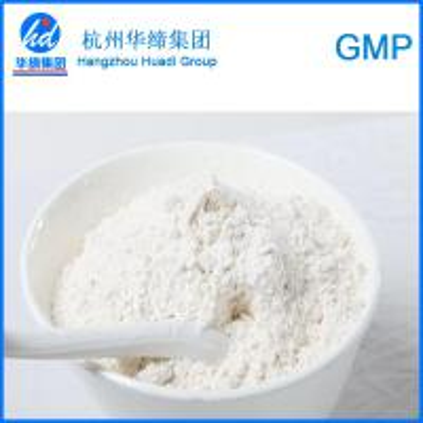 Fish skin collagen powder organic cosmetic ingredients for for Fish collagen powder